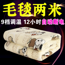 Electric blanket double double control thermostat home thick 2 meters three safe waterproof timing power mattress