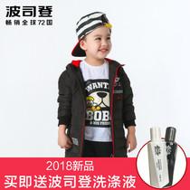 波司登秋冬男童男宝宝儿童羽绒服