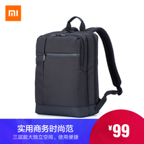 Xiaomi business men's fashion travel backpack