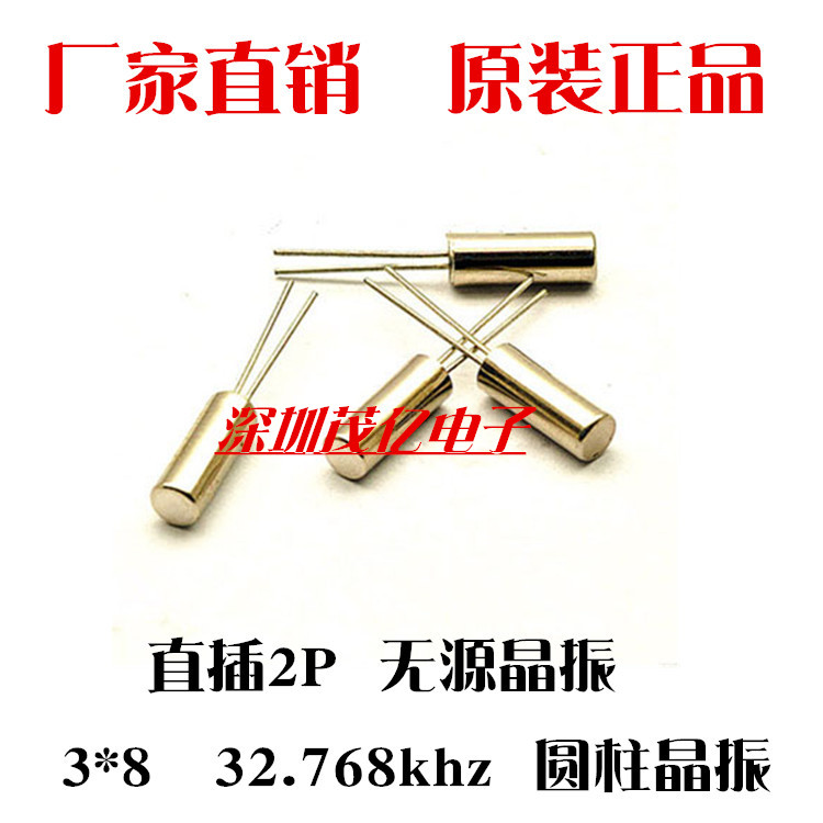 3 x 8 32.768k in-line crystal cylindrical type 2 x 6 32.768KHZ passive crystal 308 environmental protection