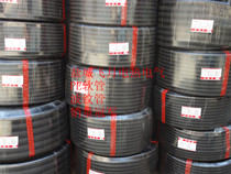Plastic bellows threaded hose PE hose AD13 bellows wire casing high-quality amount