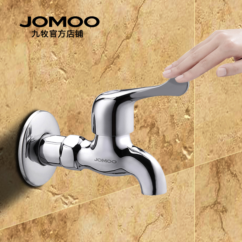 Jiu Mu Thickened Fast Boiling Nozzle Common Single Cooling Small Faucet Toilet Mop Pool Faucet Lengthened Splash-proof Nozzle