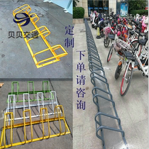 Non-motorized parking rack bicycle parking rack electric vehicle parking rack high and low card type pendulum parking rack