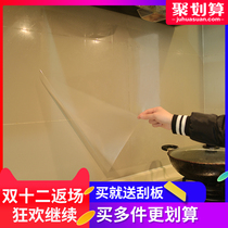 Transparent kitchen anti-oil sticker resistant high-temperature tile wall Sticker Stove Waterproof oil-proof self-adhesive hood cabinet Sticker