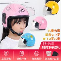 Childrens helmet electric car boys electric car girl baby 2 weeks 3 years old 4 summer 7-10-12 hard hat four seasons