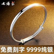 Silver bracelet female 9999 sterling silver smooth solid push-pull couple male young model simple silver bracelet college student