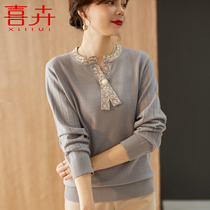 2021 new mother autumn clothes base shirt foreign sweater 40 years old 50 middle-aged womens sweater autumn winter coat