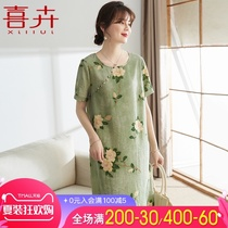 Middle-aged summer dress foreign national style mother Chiffon age-reducing temperament dress Middle-aged womens large size straight skirt