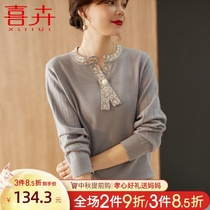 2021 new mother autumn dress bottoming gown 40 years old 50 middle-aged womens knitwear thin clothes
