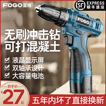 Brushless impact lithium electric drill charging hand drill small pistol drill electric drill multi-functional home electric hammer electric screwdriver