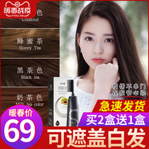 Han Jin Liang a comb color hair dye plant pure own home dyeing hair cream female chestnut brown 2019 popular color