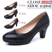 Spring shoes with black shoes in the back of the job with the heel of the heel of a professional stewardess stewardess shoes