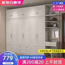 Wardrobe Simple modern white wood economy household four or six five-door combination bedroom light luxury overall large wardrobe