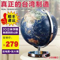 天屿32cm台湾制造3d立体悬浮雕大号地球仪摆件led带灯发光高清2019学生用办公室书房装饰家居摆设儿童礼物