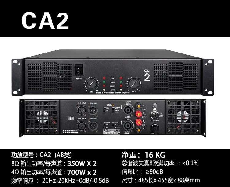 Power Amplifier High Power Professional Stage Performance Bar KTV Household High Power Professional Fever Grade Finished Products