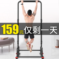 Adking pull-up device multifunctional single parallel bars horizontal bar household indoor sports goods home fitness Equipment