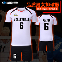 Breathable volleyball suits mens sports competition suits short-sleeved volleyball suits womens custom mens and womens uniforms training suits