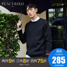 Taiping Bird Men's Wear Fall 2019 New Colour-Coloured Letter Embroidered Sweater Fashion Pullover Wool Jacket Tide