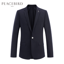 (The Mall the same paragraph)the bird of peace mens 2018 summer new style metal decoration casual suit B1BA82X07