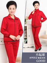 Special middle-aged woman doing morning exercises in the spring every day casual wear sports wear two piece suit aged square dance dresses