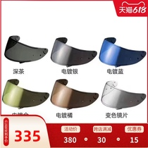 Japan SHOEI Z7 X14 helmet original dark brown electroplated silver blue kumquat lens automatic discoloration