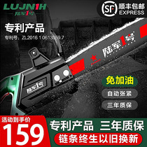 Army One chainsaw logging saw home with electric chainsaw multi-function chainsaw high-power carpentry electric saw handheld