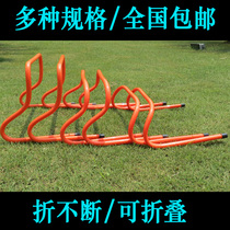 Soccer training Obstacle bar pace coordination training equipment small hurdle frame Agile Bar Fitness Jump Ladder