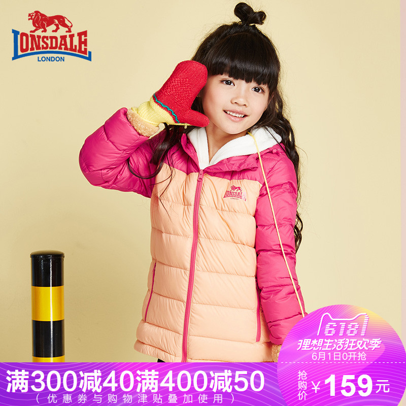 [The goods stop production and no stock]Dragon and lion Dell children's clothing autumn and winter new girls down jacket light short hooded children baby jacket winter tide