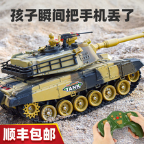 Extra large remote control tank crawler metal charging can fire gun launch Childrens toy Model car boy