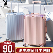 Luggage travel small light code aluminum frame universal wheel trolley case 20 female male student 24 leather case 26 inch