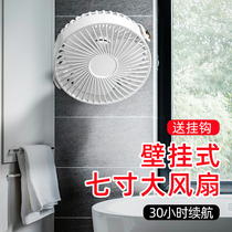 Kitchen fan Wall-mounted Hole-free wall-mounted Small electric fan Portable hand washing toilet Bathroom Toilet usb rechargeable timing mini clip clip Household bed Student dormitory