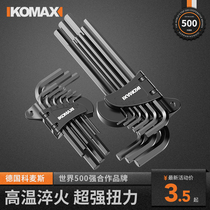 Hexagon wrench set Automatic single combination hexagonal plum inner hexagonal inner 6 angle universal screwdriver tool