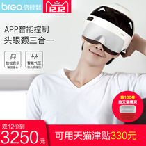 Breo Easy Times Easy Smart Head massager IDREAM5 head massage head eye One massager