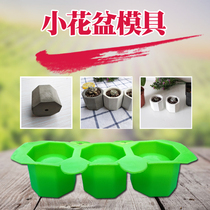 Cement Flowerpot Mould Multi-meat model concrete Silicone mould white cement DIY handmade creative adult material