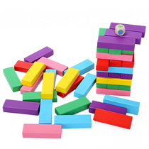 Stacked high-stacked building blocks rainbow stacked music digital cascades of solid wood-based intellectual toys tabletop parent-child game.
