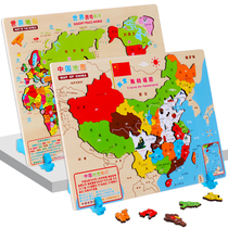Jigsaw Puzzle China Map Puzzle World Intellectual Puzzle Laser Carving Early Teaching Childrens Building Blocks Pairing Toys