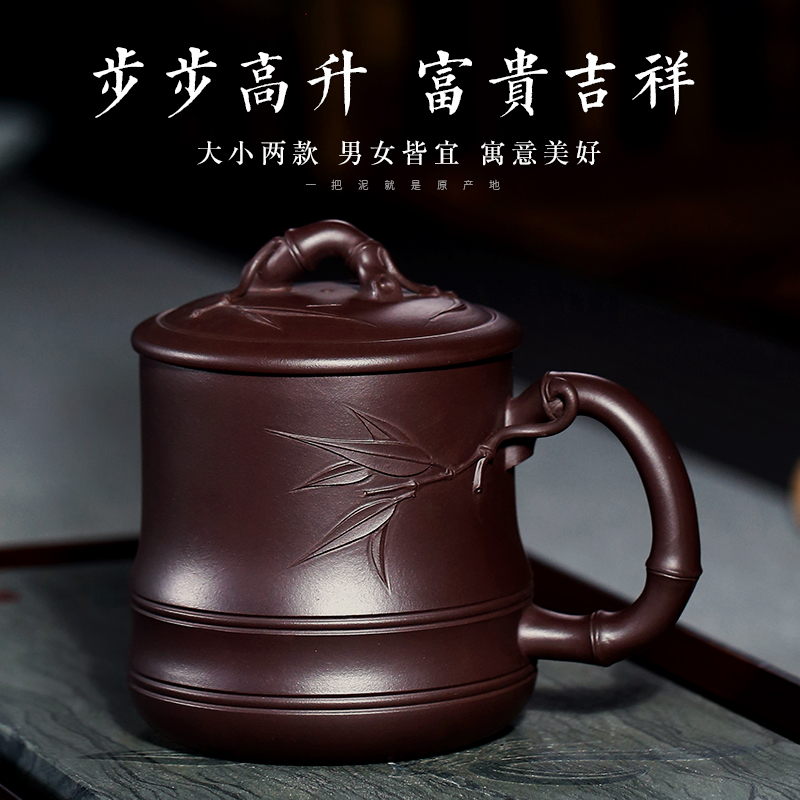 Yixing purple sand cup pure handmade large size non-ceramic tea set mens and womens household with a cover cup to make tea cup single
