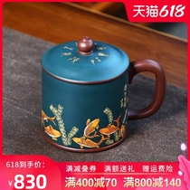 Yixing purple sand cup handmade clay painted old purple clay cup with cover tea cup for men and women office home tea set