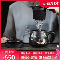 Yixing purple sand cup Pure hand-filtered liner large capacity cup Mens household tea set Non-ceramic tea cup with lid