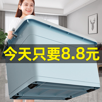Jia helper thickened the storage box plastic extra large clothing toys to collect super-large capacity household storage sorting box