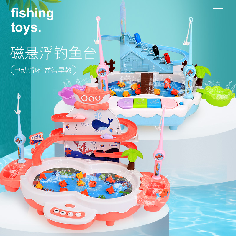 Children's Fishing Toy Pool Set Magnetic Fish Electric Puzzle Hook Fish Pool Music Rotating Jun Fish Magnetic Game