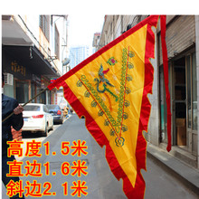 Customized Flag Making Ancient Dragon and Phoenix Flag Double-sided Embroidery Colored Flag Religious Buddhist Supplies Big Triangle Flag Ling Banner