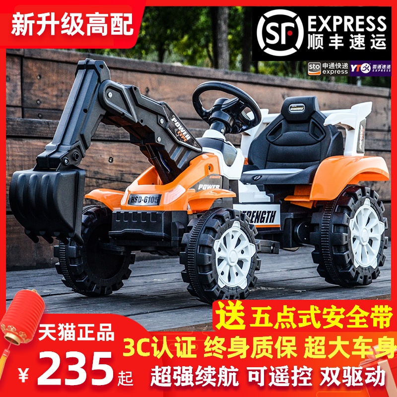Childrens excavator toy car Electric bulldozer can sit large oversized boy remote control construction car can sit