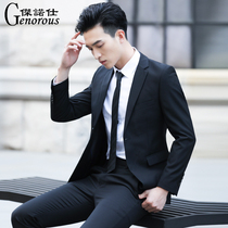 Suit suit mens jacket Korean version of the body-building bridesmaid groom married business leisure professional dress small suit man