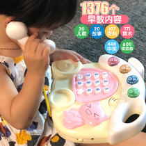 Childrens phone toy baby music mobile phone puzzle 6-12 months 0 baby can bite early teach 1-3 year old male girl