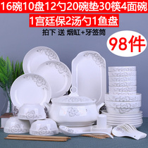 Dishes set home Jingdezhen simple 98 head chopsticks ceramics to eat set bowl plate Chinese combination tableware