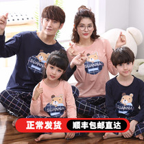 Parent-child pajamas family three long-sleeved cotton summer thin boys girls mother and daughter childrens home service cartoon set