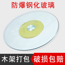 Tempered glass Round Table turntable glass household base round countertop turntable sturdy eating round turntable