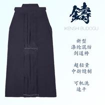 (IKENshi) new polyester blended kamado hakama ultra light speed drying and folding sewing