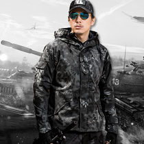 Military fan G8 python tattoo camouflage charge clothes male tactical coat outdoor Fleece warm waterproof windbreaker mountaineering suit jacket